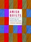 Amish Quilt Book Schmucker